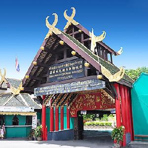 泰國北欖鱷魚湖動物園門票