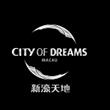 澳門新濠天地logo