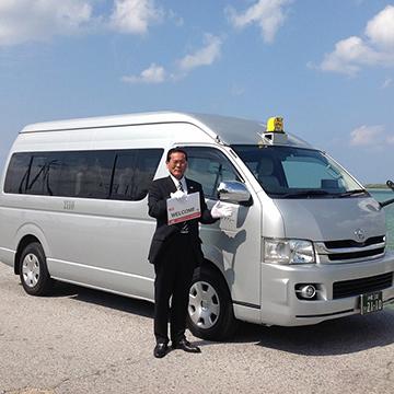 聖保羅機場接送租車服務
