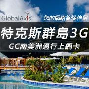 特克斯群島GC南美洲通行上網卡套餐(高速3G流量)