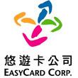 台灣悠遊卡股份有限公司logo