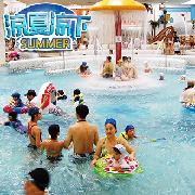 韓國大明海洋世界水上樂園一日遊