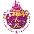 六福村主題樂園logo