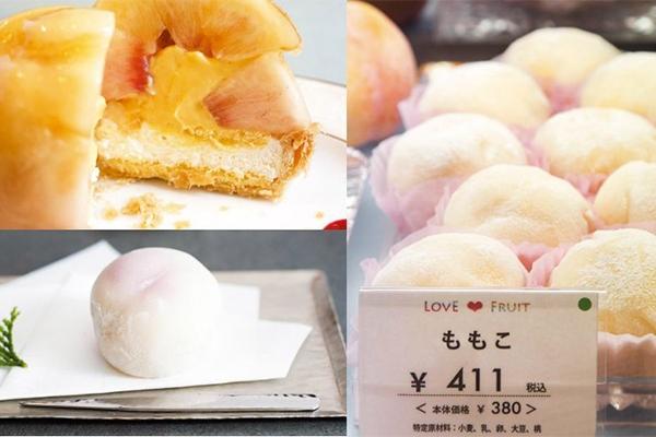 日本水蜜桃|大阪必試10大精選甜品