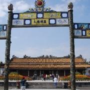 越南峴港-順化單程接車
