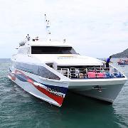 蘇梅島(湄南碼頭/那通碼頭)-濤島單程船票