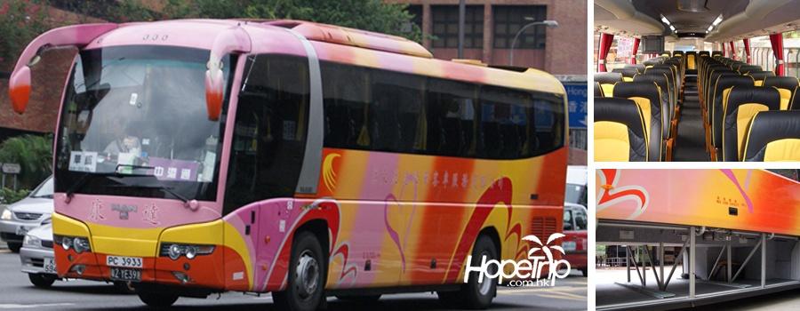 香港牛頭角到廣州市區中港通巴士,香港牛頭角淘大花園到廣州巴士,香港到廣州巴士,香港中港通巴士,香港到廣州巴士預訂,香港到廣州巴士價格,香港牛頭角到廣州巴士官網