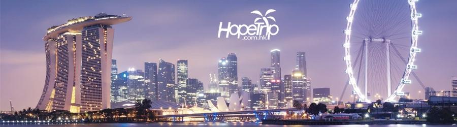 新加坡摩天觀光輪星空漫宴(現票),新加坡摩天輪星空漫宴價格,新加坡摩天輪星空漫宴預訂,新加坡摩天輪星空漫宴地址,新加坡新加坡摩天輪星空漫宴官網,新加坡摩天輪星空漫宴菜單,