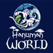 Hanuman Worldlogo