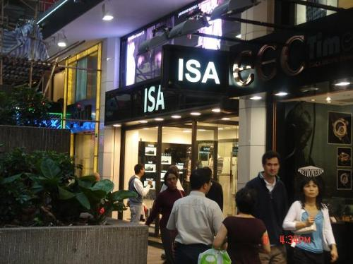ISA在香港有4傢分店