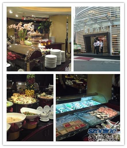 深圳2011聖誕節經濟型自助餐推薦