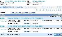 暑假旺季出發!香港往返中國各城市二人同行每人只需$526起,三亞$938,上海$1,250,北京$1,568 – 國泰航空 / 港龍航空 (優惠至9月30日)