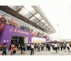 2016第二屆武漢國際家具展