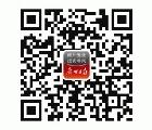 2016中國廣州(春季)國際高端海外醫療展