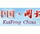 2015中國(開封)清明文化節