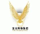 2016中國廣州第二屆跨境電商博覽會暨廣州內衣品牌展