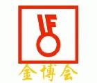2016第十七屆廣州國際投資理財金融博覽會