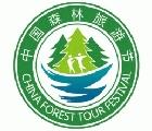 2015中國森林旅遊節(武漢)