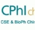 2015年世界制藥原料展cphi worldwide 2015