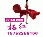 2016年第30屆青島美博會